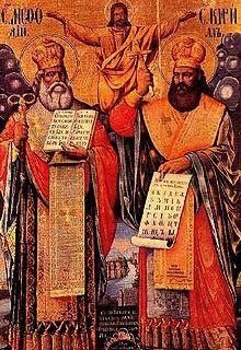 14 février Saints Cyrille et Méthode  1844e586a0f0b8a88e95116d40ff98aa0