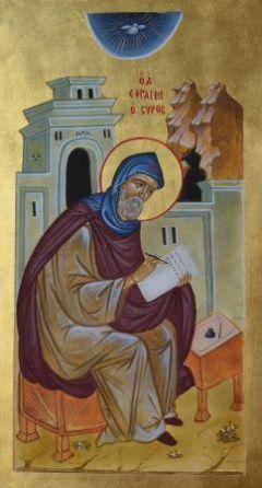 28 janvier : Saint Ephrem le Syrien 1e3650254397f41dd7f8055a6623d3a30