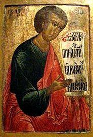 2 décembre Saint Habacuc 220px-Habakkuk__28Kirillo-Belozersk_29
