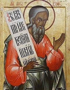 16 décembre : Saint Aggée 260px-Haggai-prophet