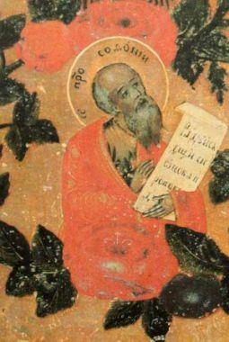 3 décembre : Saint Sophonie 92469B