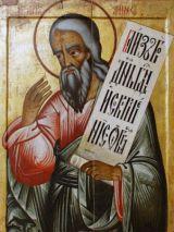 31 mars : Saints Amos et Osée Amos-prophet00