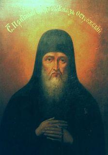27 octobre : Saint Nestor de Kiev Feodor_knyaz