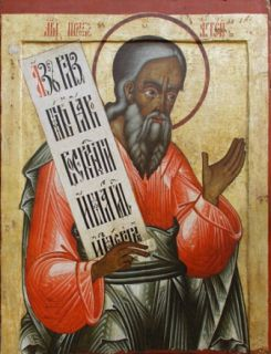 Saint du jour - Page 2 Haggai-prophet