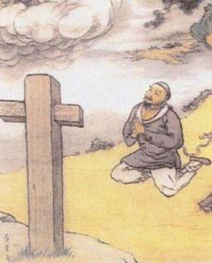7 novembre : Saint Pierre Wu Guosheng Pierrewuguosheng_20
