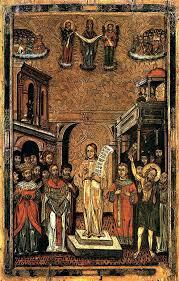 Saint du jour Romanos