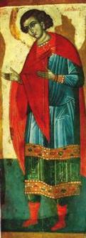 Saints et Saintes du jour - Page 2 Saintalexandre