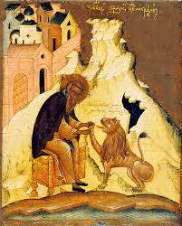 5 mars : Saint Gérasime Sans-titre_20gerasime