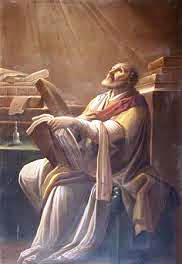 2 janvier : Saint Grégoire de Nazianze  Sans-titre_20gregoire0