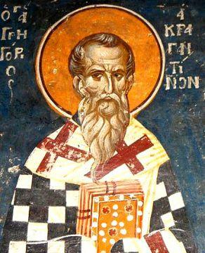 23 novembr Saint Grégoire d'Agrigente  Sveti-grigorije-episkop-akragantski
